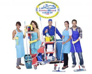 شركة تنظيف شاليهات بالرياض