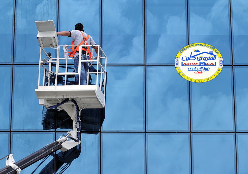 شركة تنظيف واجهات كيلادينيج بالطائف