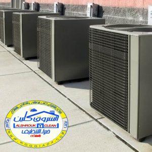 شركة تنظيف مكيفات مركزية شمال الرياض