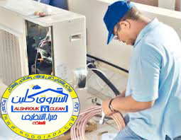 شركة تنظيف مكيفات مركزية بالطائف