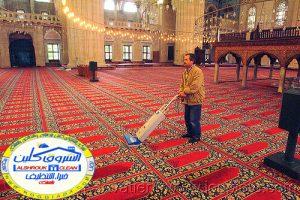 شركة تنظيف مساجد بجدة