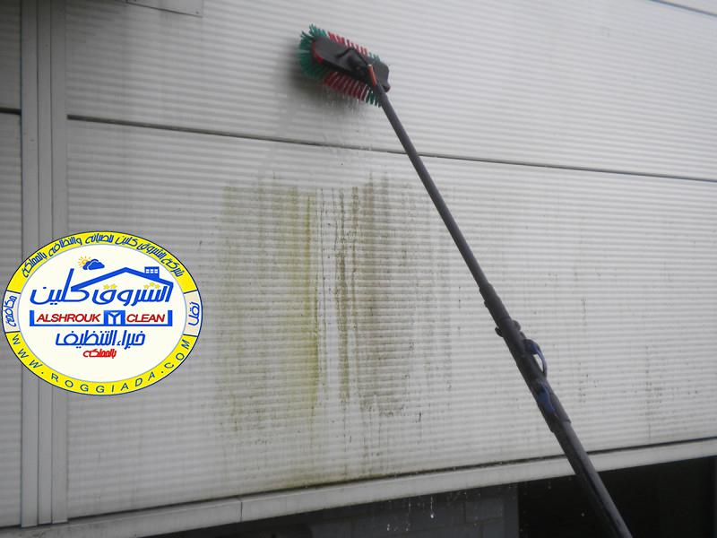 شركة تنظيف واجهات كيلادينيج بجدة