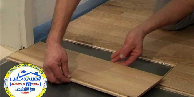شركة تركيب خشب باركية بالطائف