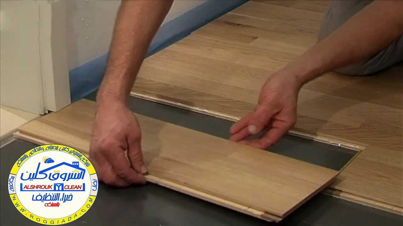 شركة تركيب خشب باركيه بالطائف